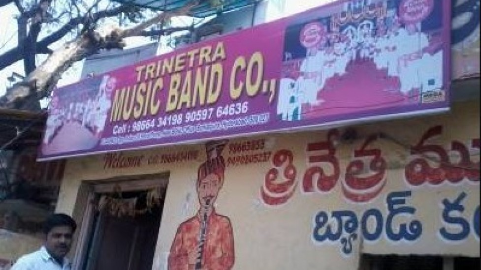 Trinetra Music Band.jpg